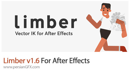 دانلود اسکریپت متحرک سازی یا انیمیت کردن کاراکتر برای افترافکت - Limber v1.6 For After Effects