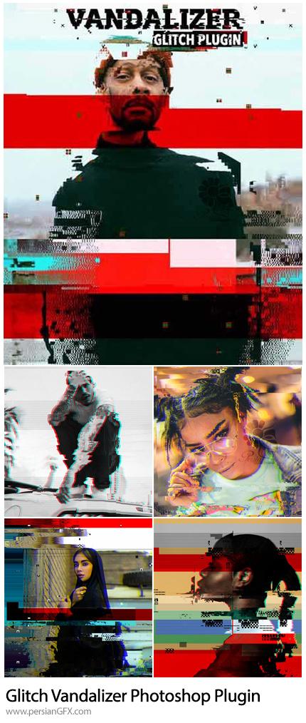 دانلود پلاگین فتوشاپ ساخت افکت نویز و گلیچ برای تصاویر به همراه آموزش ویدئویی - Glitch Vandalizer Photoshop Plugin