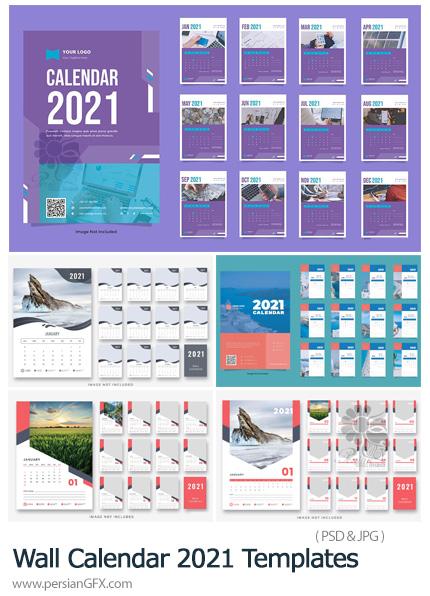 دانلود 5 قالب لایه باز تقویم دیواری 2021 - Wall Calendar 2021 Templates