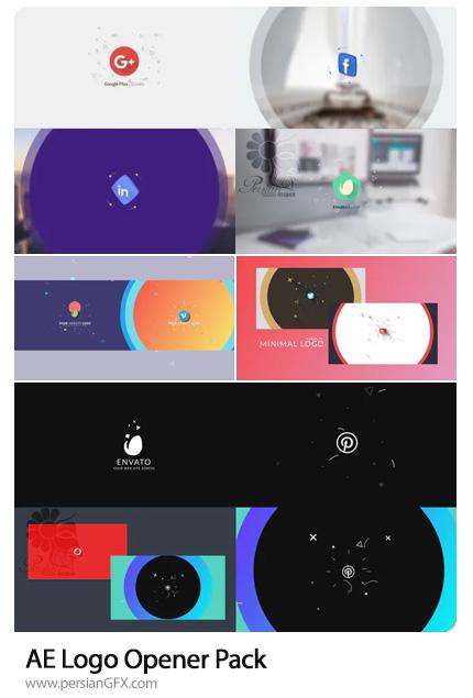 دانلود 4 پروژه افترافکت اوپنر لوگو با افکت های مختلف - Logo Opener Pack