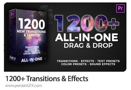 دانلود بیش از 1200 پریست و افکت های آماده برای پریمیر پرو به همراه آموزش ویدئویی - 1200+ Transitions & Effects