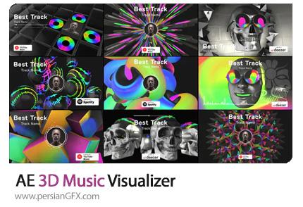 دانلود پروژه افترافکت ویژوالایزر سه بعدی موزیک - 3D Music Visualizer