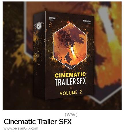 دانلود مجموعه افکت صوتی تریلر سینمایی - Cinematic Trailer SFX