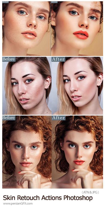 دانلود اکشن فتوشاپ روتوش پوست - Skin Retouch Actions Photoshop