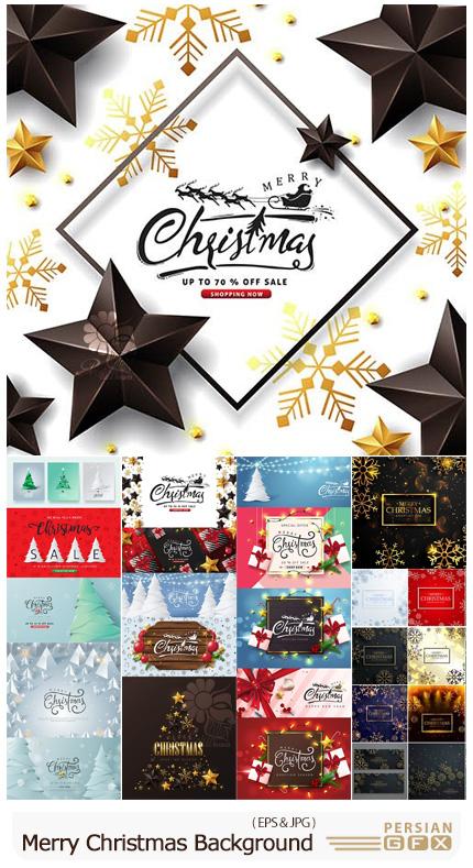 دانلود مجموعه بک گراند های فانتزی کریسمس - Merry Christmas Background