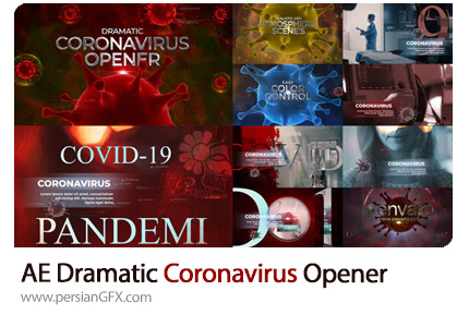 دانلود پروژه افترافکت اوپنر دراماتیک ویروس کرونا به همراه آموزش ویدئویی - Dramatic Coronavirus Opener