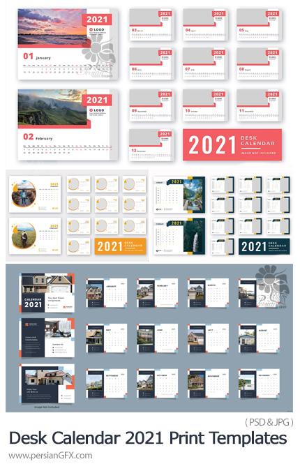 دانلود 4 قالب لایه باز تقویم رومیزی 2021 - Desk Calendar 2021 Print Templates