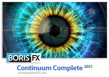 دانلود مجموعه پلاگین ایجاد افکت های ویژه تصویری - Boris FX Continuum Complete 2021 v14.0.0.488 x64 For Adobe + OFX