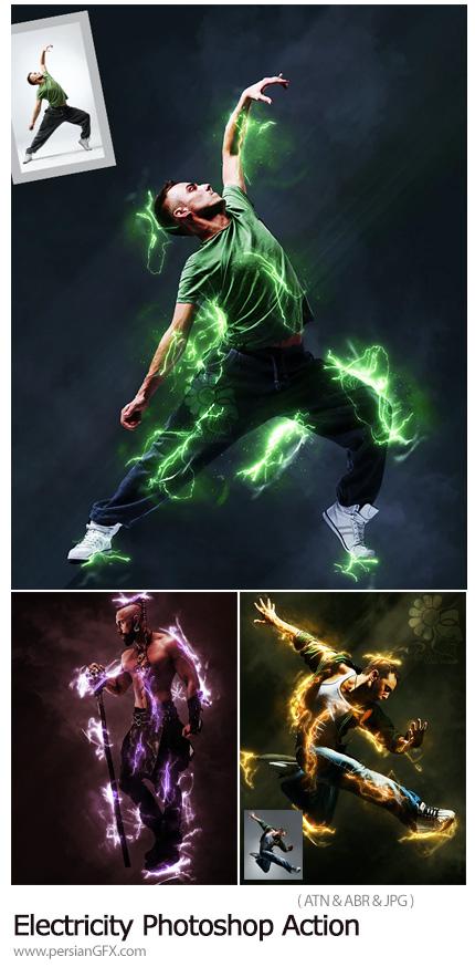 دانلود اکشن فتوشاپ ایجاد افکت جریان الکتریکی بر روی عکس - Electricity Photoshop Action