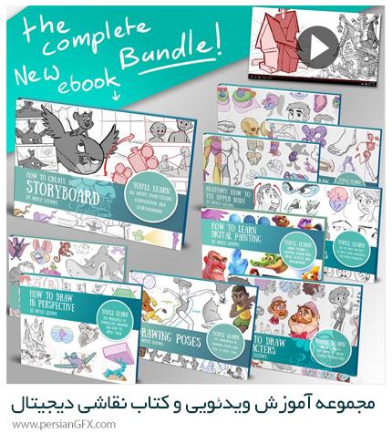 دانلود مجموعه آموزش ویدئویی و کتاب نقاشی دیجیتال در فتوشاپ - The Complete Bundle By Mitch Leeuwe