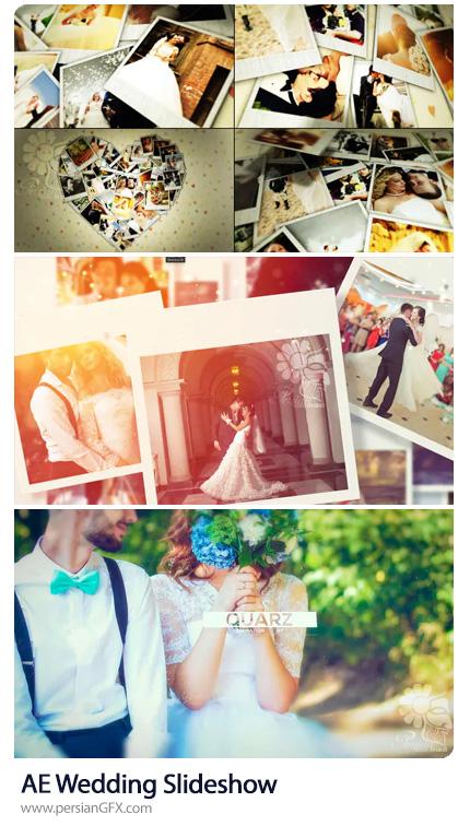 دانلود 3 پروژه افترافکت اسلایدشو تصاویر به همراه آموزش ویدئویی - Wedding Slideshow