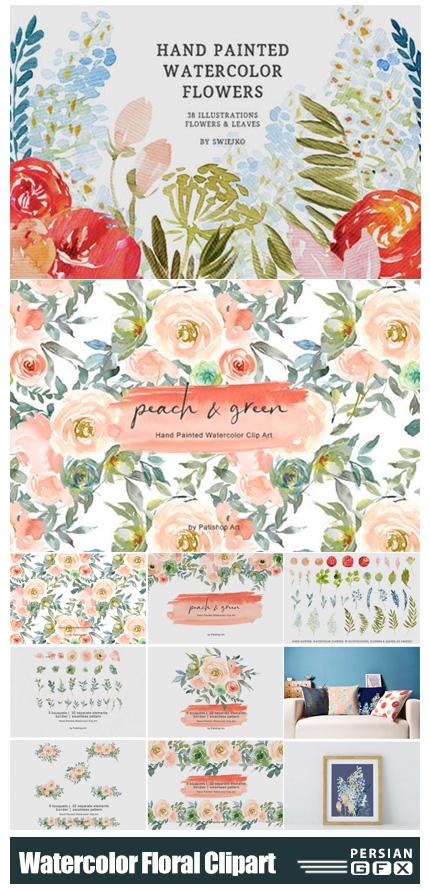 دانلود کلیپ آرت عناصر گلدار آبرنگی - Watercolor Floral Clipart