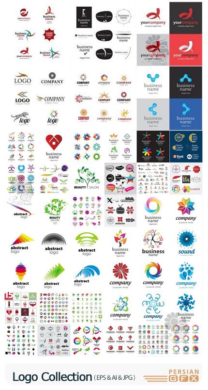 دانلود 50 آرم و لوگوی خلاقانه برای بیزینس های مختلف - Logo Collection