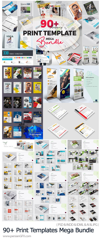 دانلود بیش از 90 قالب آماده ست اداری شامل بروشور، مجله، کاتالوگ، فلایر، بنر و ... - Print Templates Bundle
