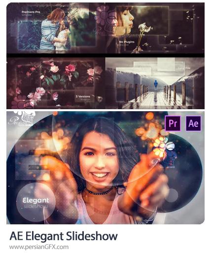 دانلود 2 پروژه آماده اسلایدشو تصاویر با افکت های دایره ای و مستطیلی برای افترافکت و پریمیر - Elegant Slideshow