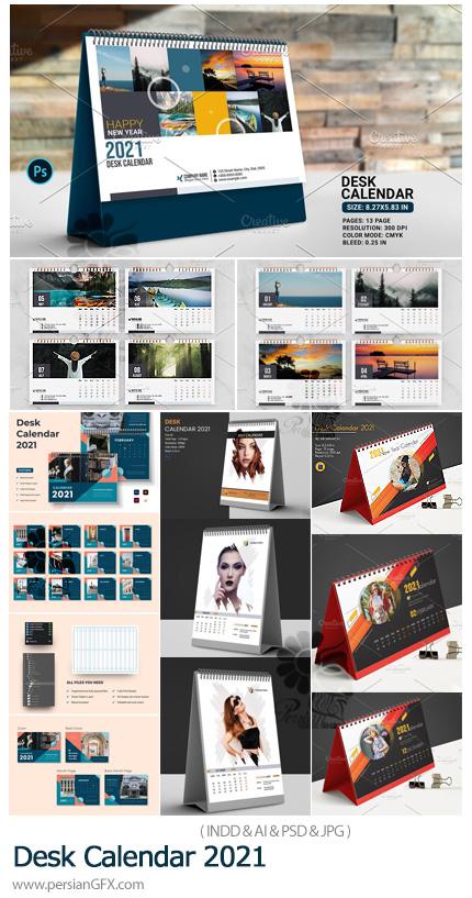دانلود 4 قالب لایه باز تقویم رومیزی 2021 - Desk Calendars