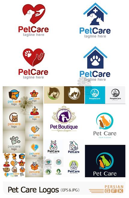 دانلود مجموعه آرم و لوگوی حیوانات خانگی و دامپزشکی - Pet Care Logos