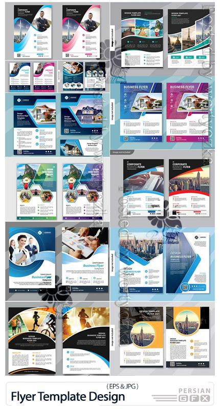 دانلود مجموعه فلایرهای تجاری با طرح های متنوع - Flyer Template Design