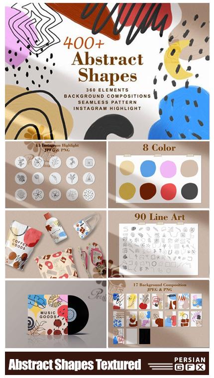دانلود بیش از 400 المان های اشکال انتزاعی شامل پترن، بک گراند و هایلایت اینستاگرام - Abstract Shapes Textured Elements