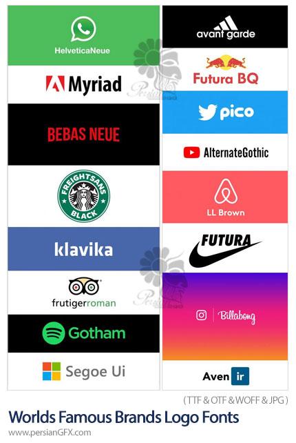 دانلود مجموعه فونت های لوگوی برند های معروف - Worlds Famous Brands Logo Fonts