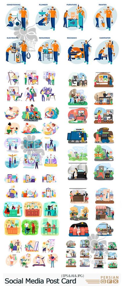 دانلود مجموعه وکتور کاراکترهای کارتونی با مشاغل مختلف - Cartoon Character Set