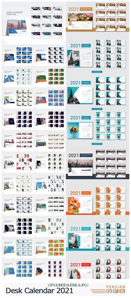 دانلود مجموعه تقویم های رومیزی سال 2021 - Desk Calendar Bundle