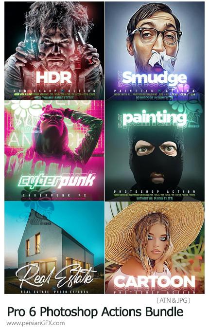 دانلود مجموعه اکشن فتوشاپ با 6 افکت هنری متنوع - Pro 6 Photoshop Actions Bundle