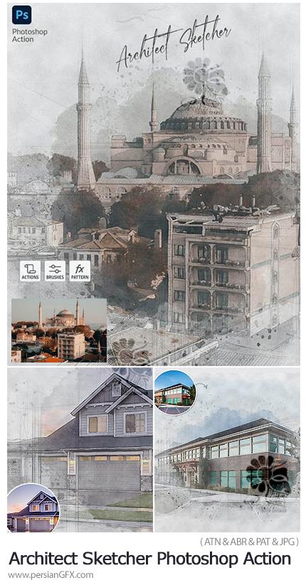 دانلود اکشن فتوشاپ تبدیل تصاویر به طرح اسکچ معماری - Architect Sketcher Photoshop Action