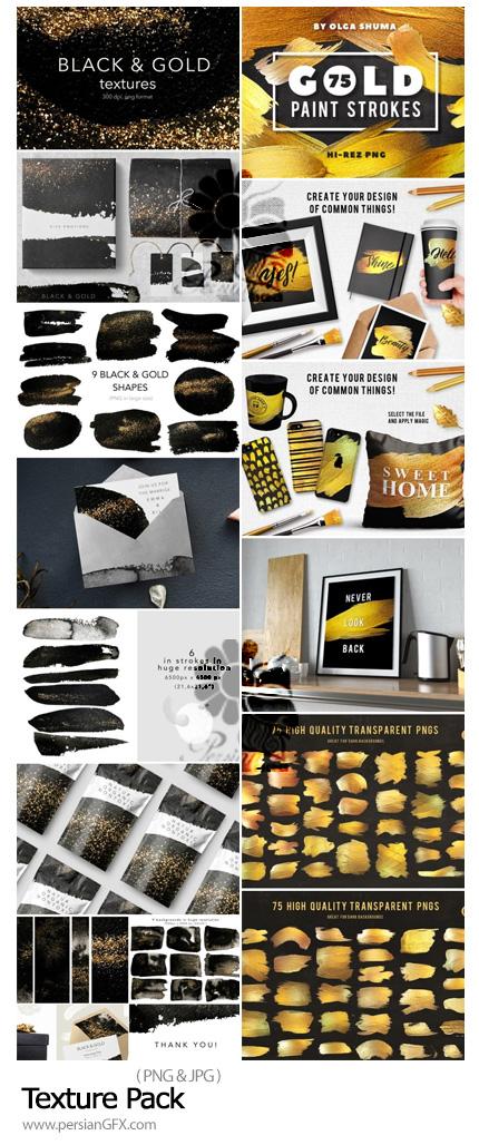 دانلود مجموعه تکسچر مشکی طلایی و خطوط طلایی - Texture Pack