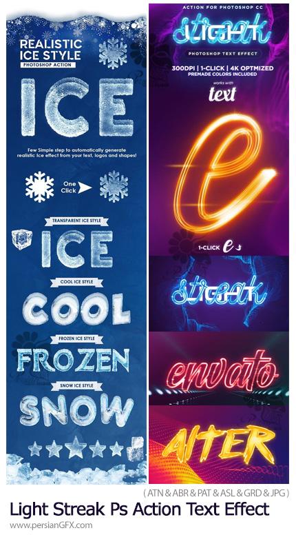 دانلود کیت فتوشاپ ساخت متن یخ زده و نورانی - Light Streak And Ice Style Actions