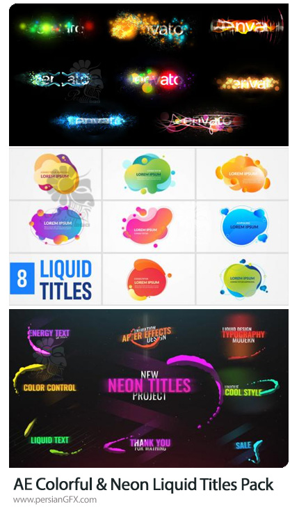 دانلود 3 پروژه افترافکت تایتل آماده با افکت مایعات رنگی نئونی و پارتیکل های درخشان - Colorful And Neon Liquid Titles Pack