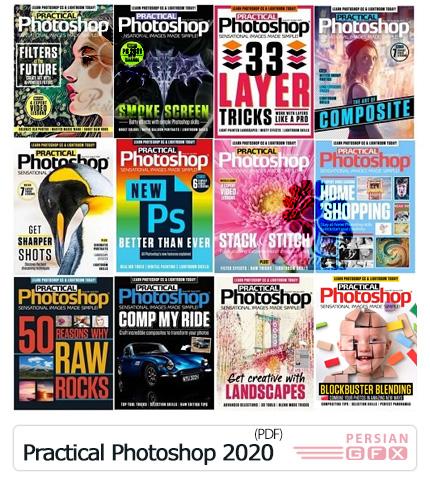 دانلود 12 مجله آموزش فتوشاپ متنوع - Practical Photoshop 2020