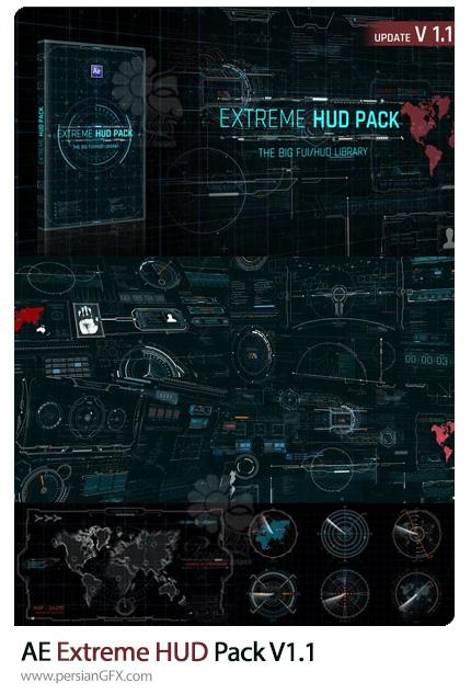دانلود پک اچ یو دی شامل رادار و نقشه و المان های دیجیتالی در افترافکت - Extreme HUD Pack V1.1