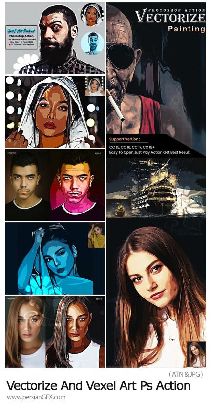 دانلود 2 اکشن فتوشاپ تبدیل تصاویر به طرح های هنری وکتور و وکسل - Vectorize And Vexel Art Photoshop Action