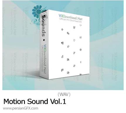 دانلود پک افکت صدا برای موشن گرافیک و سینمایی - Motion Sound Vol 1