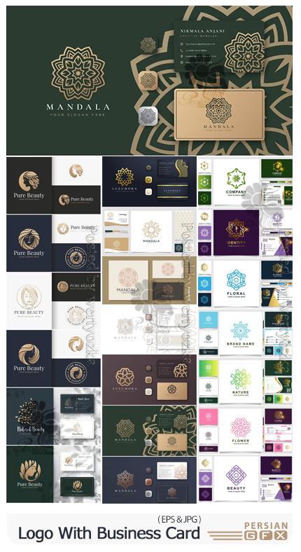 دانلود مجموعه لوگوهای تزئینی با کارت ویزیت های آماده - Ornament Logo With Business Card