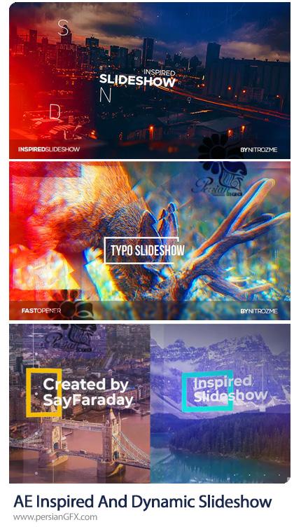 دانلود 3 پروژه افترافکت اسلایدشو داینامیک و الهام بخش - Inspired And Dynamic Slideshow