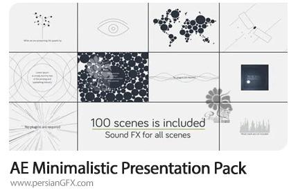 دانلود پروژه افترافکت پرزنتیشن مینیمال به همراه آموزش ویدئویی - Minimalistic Presentation Pack