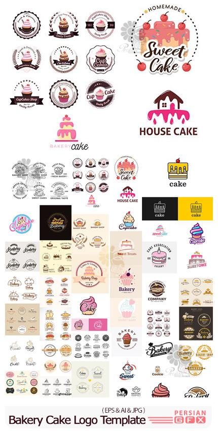 دانلود مجموعه آرم و لوگوی شیرینی، کیک، بستنی و شکلات - Bakery Cake Logo Template