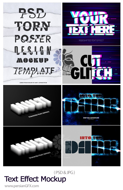 دانلود مجموعه 4 افکت لایه باز متنوع متن - Text Effect Mockup