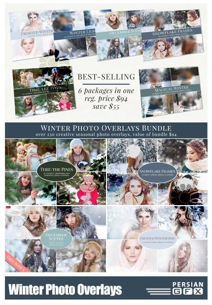 دانلود پک تصاویر پوششی زمستانی متنوع - Winter Photo Overlays Bundle