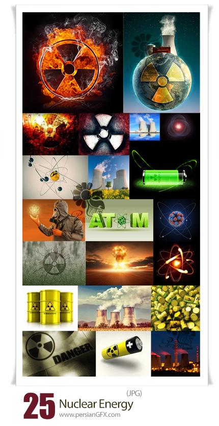 دانلود 25 عکس با کیفیت انرژی هسته ای و نیروگاه انرژی اتمی - Nuclear Energy