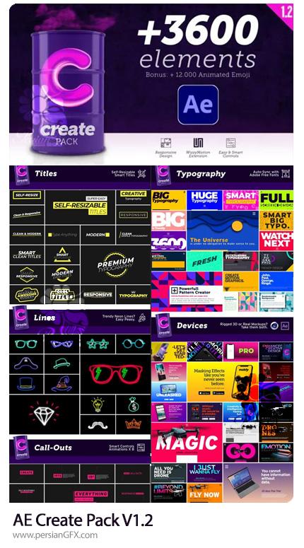 دانلود بیش از 3600 المان طراحی افترافکت شامل تایتل، تایپوگرافی، خطوط نئونی و ... - Create Pack V1.2