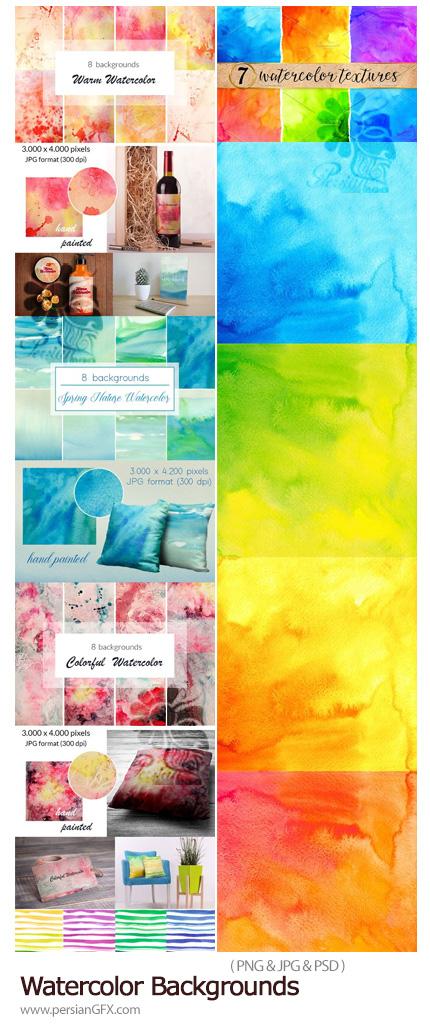دانلود 39 بک گراند آبرنگی متنوع برای طراحی - Watercolor Backgrounds