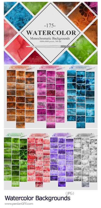 دانلود 175 بک گراند آبرنگی تک رنگ - Monochromatic Watercolor Backgrounds