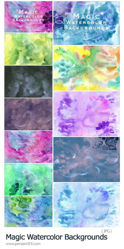 دانلود مجموعه بک گراند های آبرنگی جادویی - Magic Watercolor Backgrounds