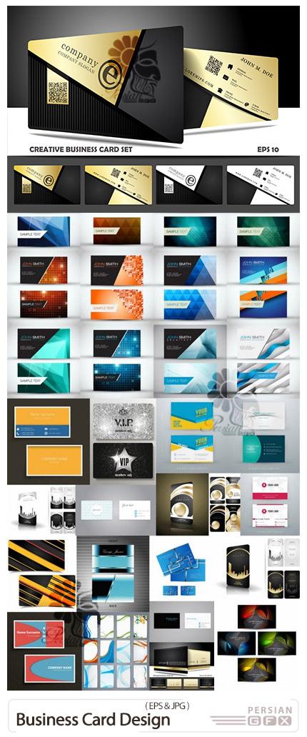 دانلود 55 قالب وکتور کارت ویزیت با طرح های متنوع - Business Card Design