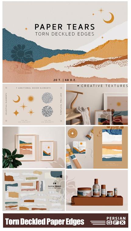 دانلود پک عناصر طراحی کاغذ پاره شامل تکسچر، کاغذ پاره المان های گرافیکی - Torn Deckled Paper Edges