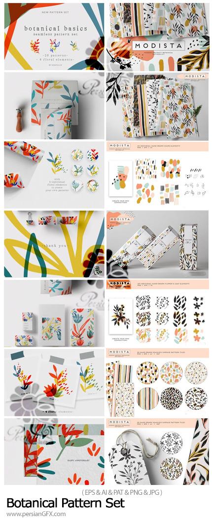 دانلود پک پترن فانتزی با گل و بوته رنگی - Botanical Pattern Set