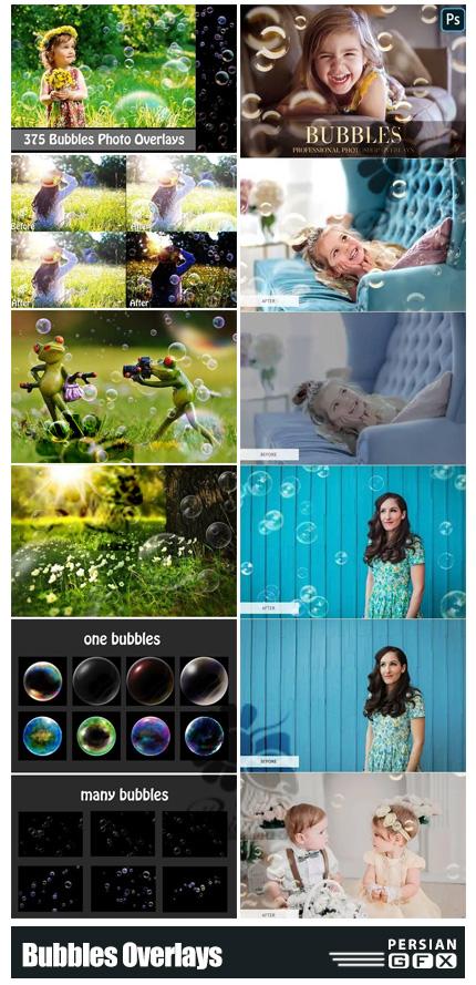 دانلود 395 تصویر پوششی حباب آب و صابون متنوع - Bubbles Overlays